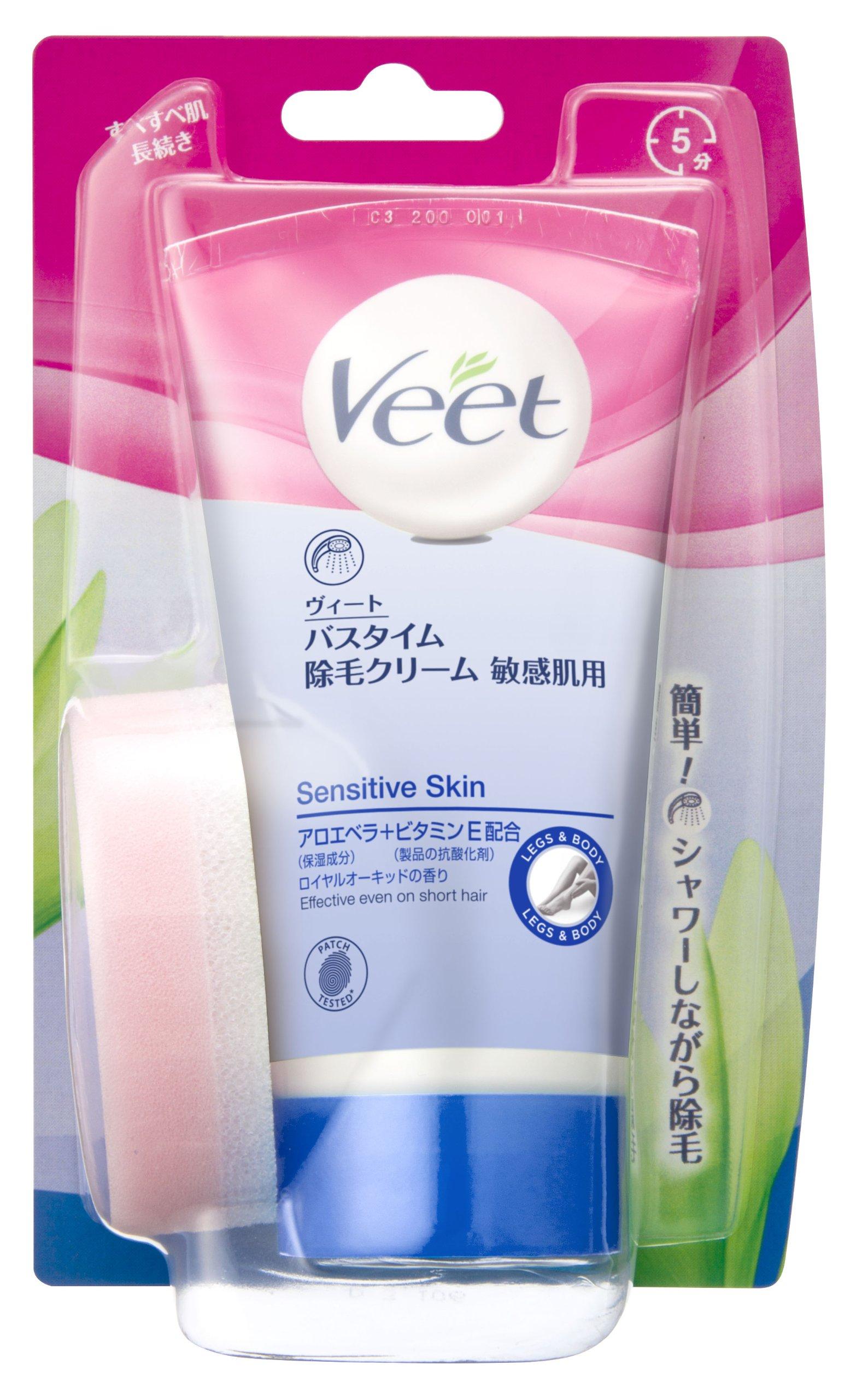 ヴィート バスタイム 除毛クリーム 敏感肌用 150g