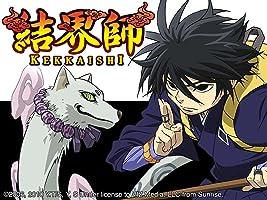 Kekkaishi Season 1