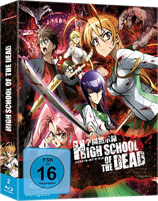 Highschool of the Dead, Blu-ray
