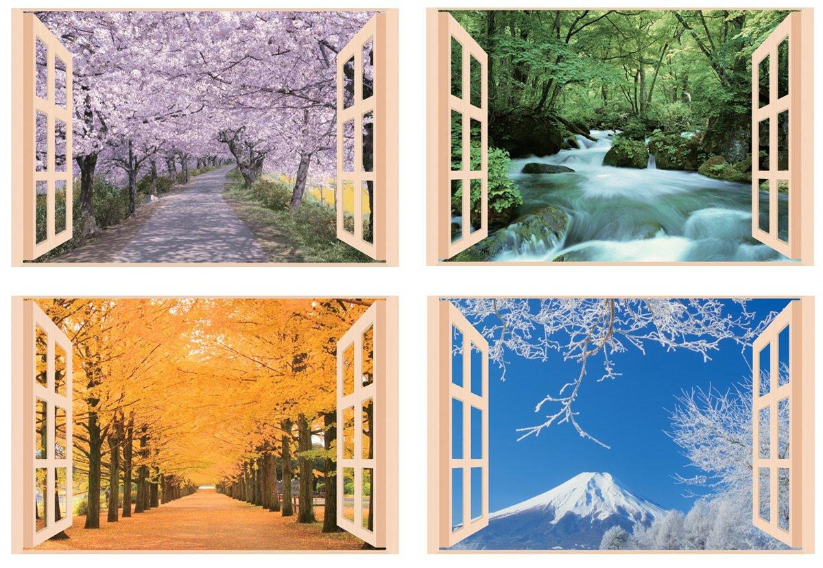 お風呂のポスター 四季彩 《春夏秋冬》4枚セット