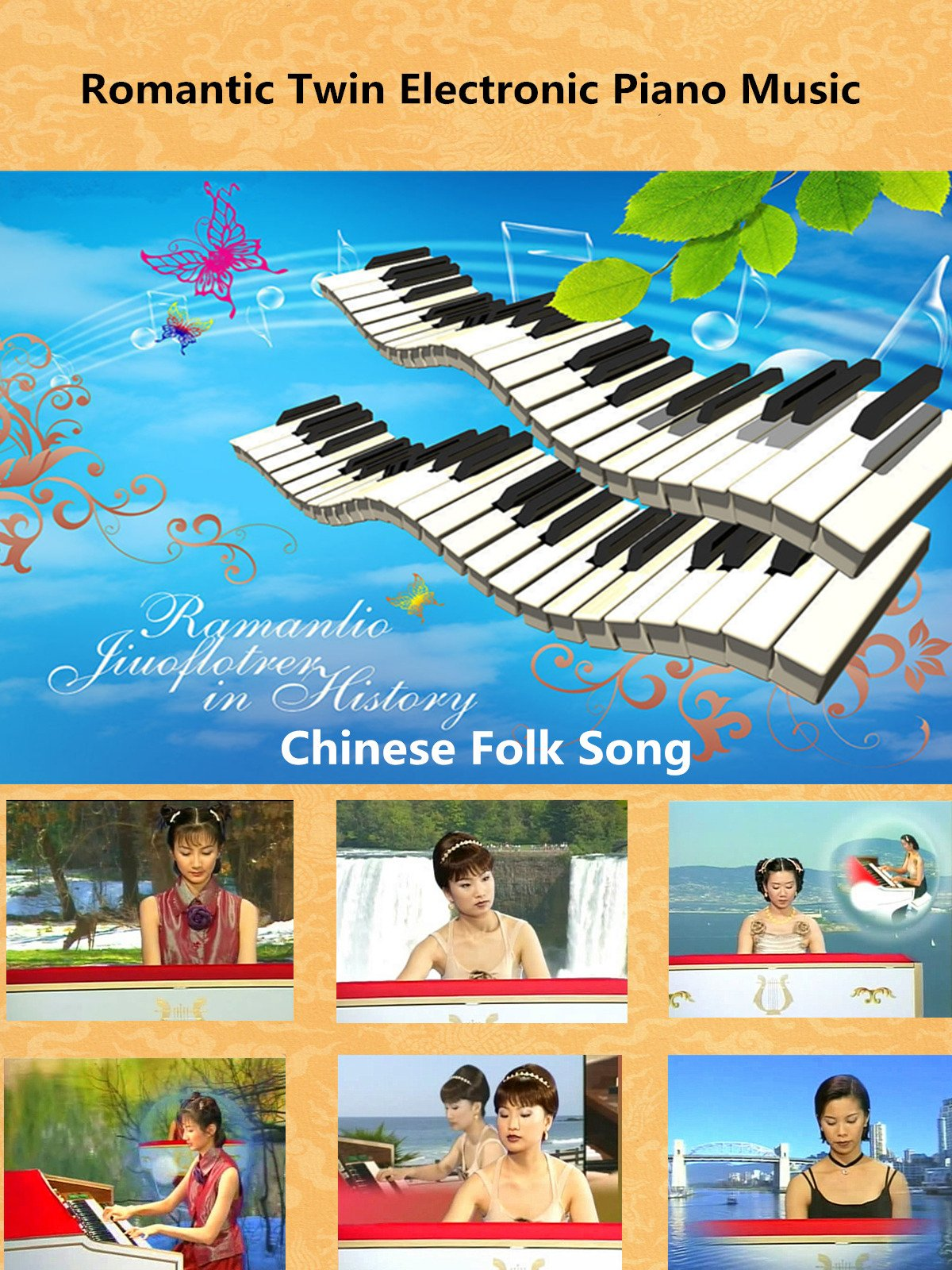 Clip: Chinese Folk Song