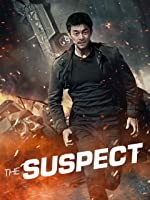 The Suspect (English Subtitled)