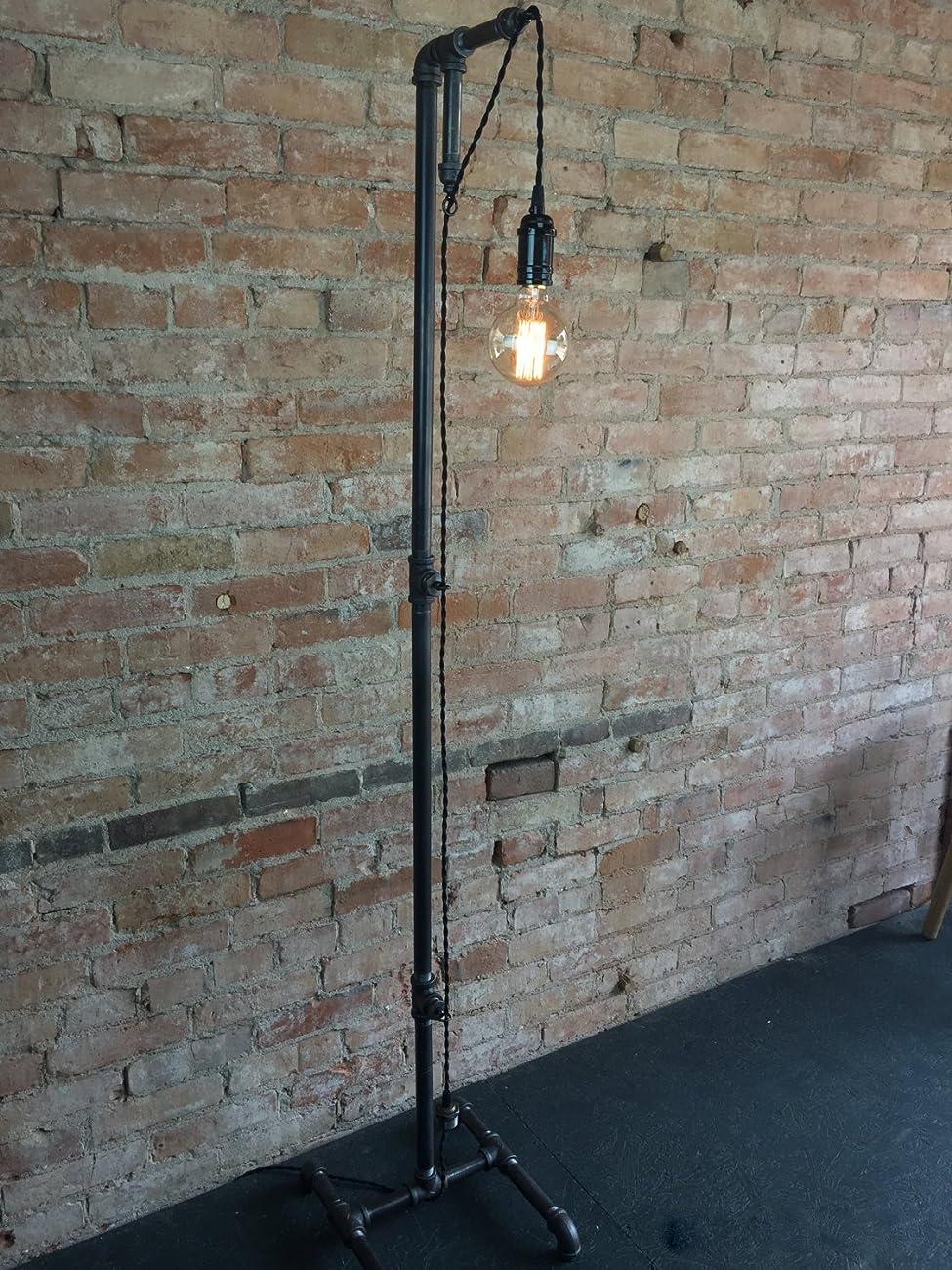 Industrial Style Floor Lamp - Pendant Edison Bulb 2