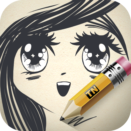 Draw Manga Free (How To Make A Pic compare prices)