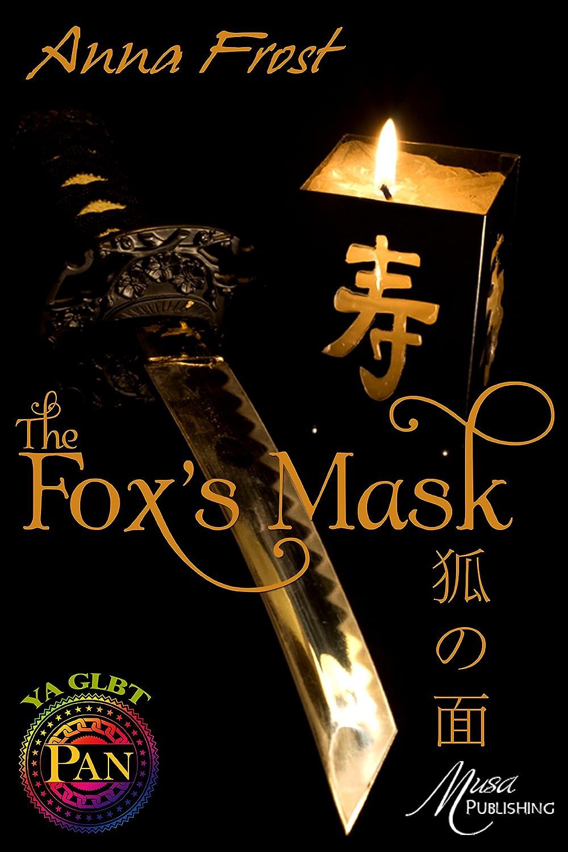 thefoxsmask-200