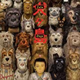 Ost: Isle of Dogs CD, Import