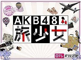 AKB48�@������