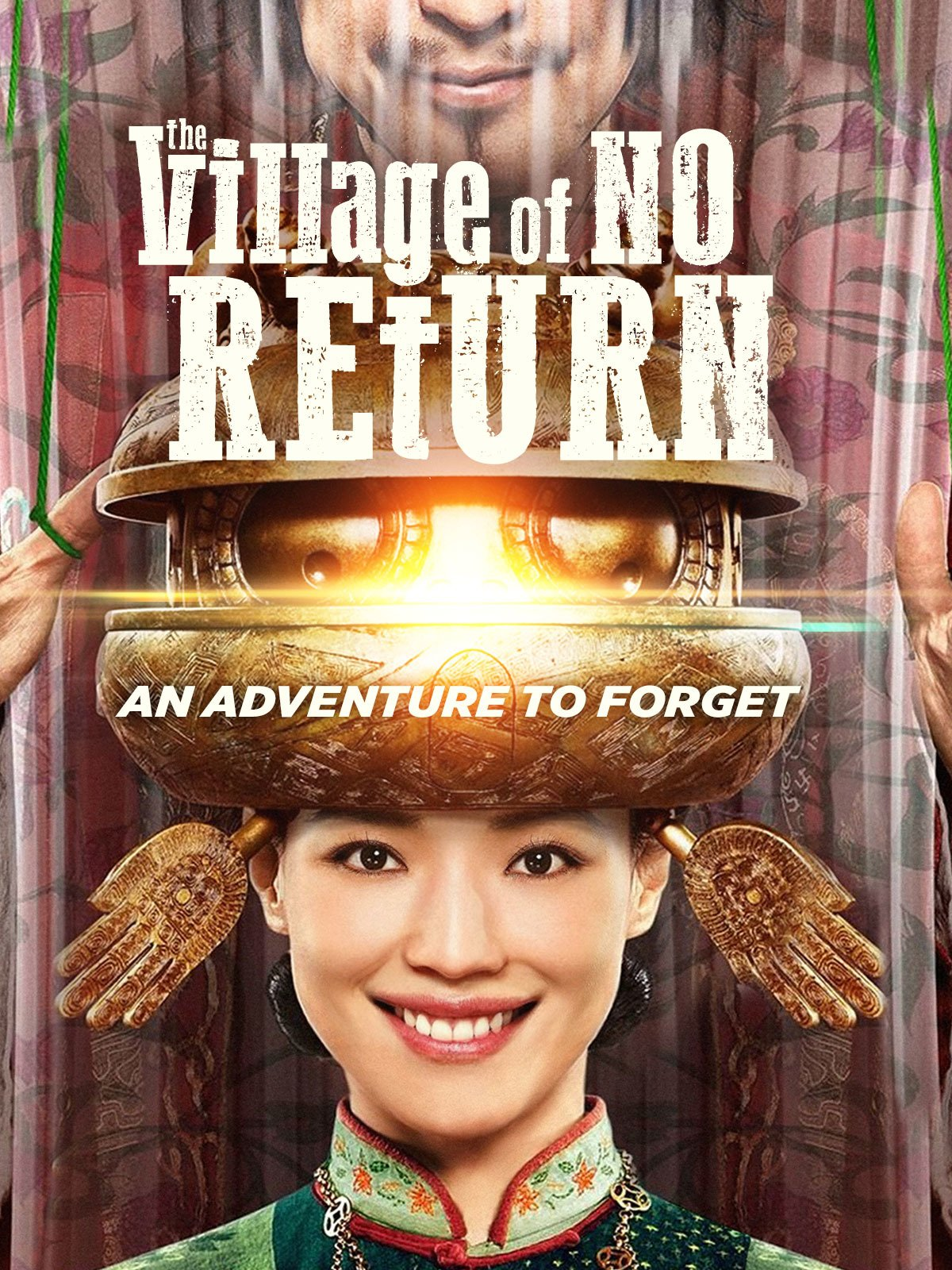 The Village of No Return