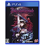 505 GAMES BLOODSTAINED RITUAL OF THE NIGHT FOR SONY PS4 PLAYSTATION 4 JAPANESE VERSION