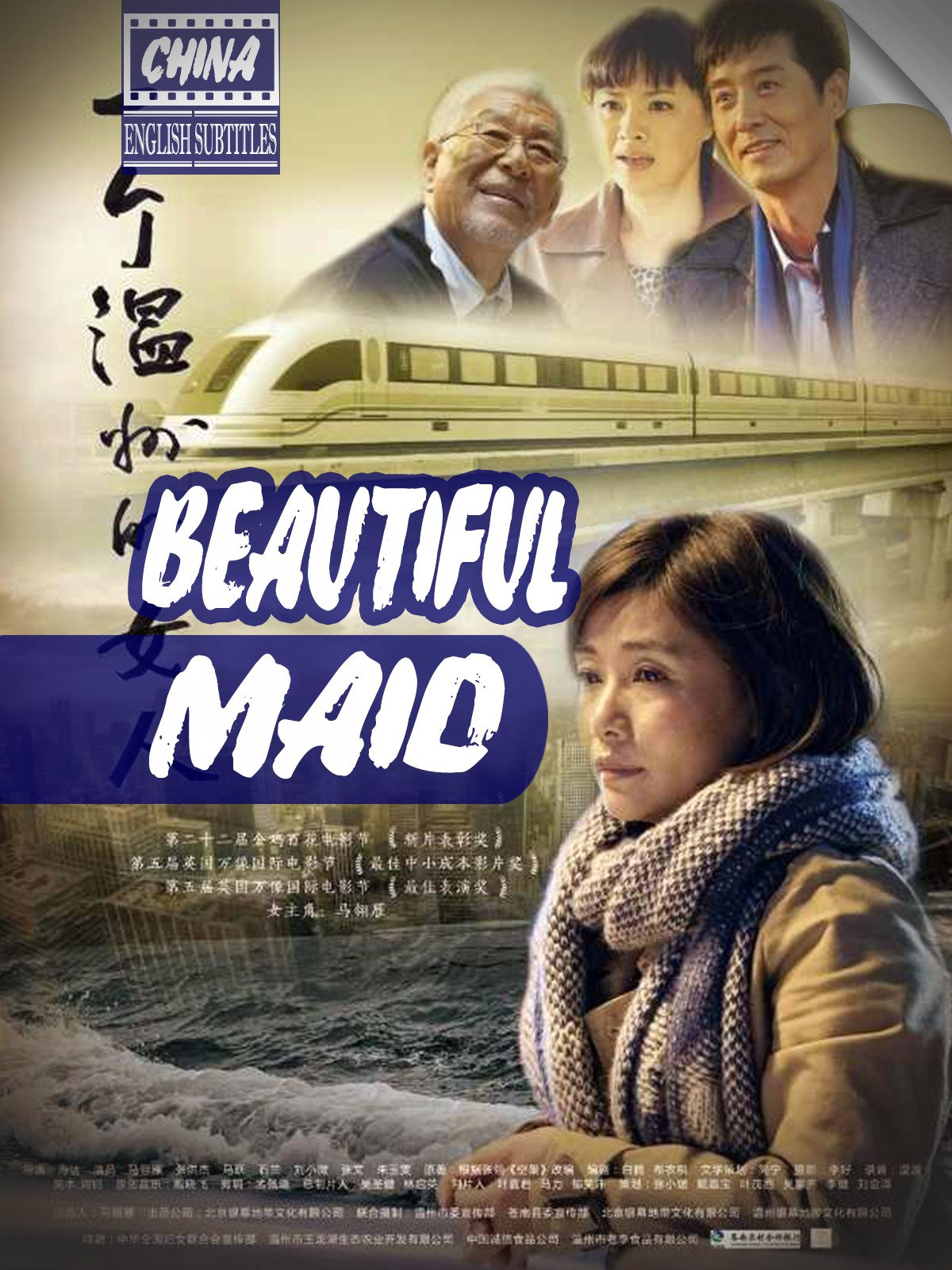 Beautiful Maid (english subtitles) China
