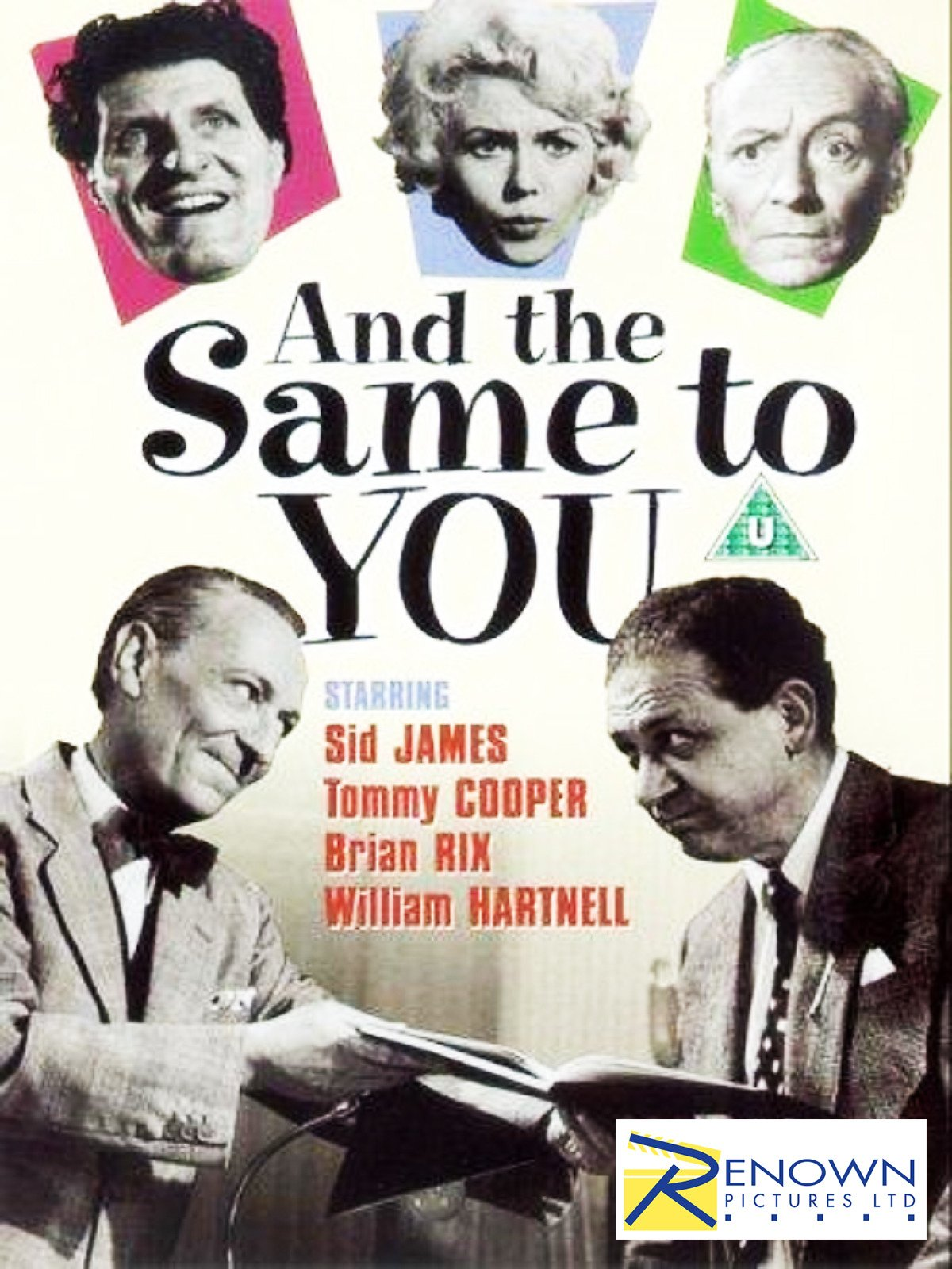 And The Same To You on Amazon Prime Instant Video UK