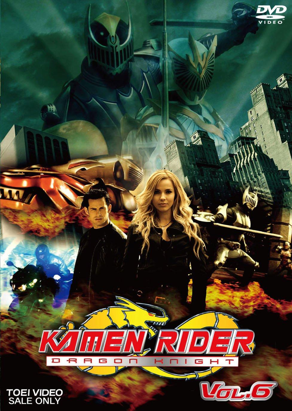 Kamen Rider Dragon Knight Dvd Dvd Kamen Rider Dragon Knight