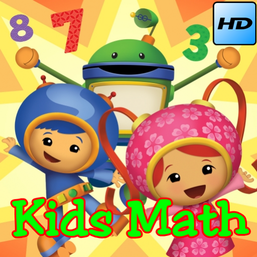 Math Games Kids Amazon