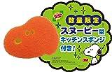 スコッチブライト キッチンスポンジ スヌーピー付き オレンジ 2個 HBE-2PSM SN