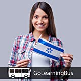 Learn Hebrew Writing via Videos by GoLearningBus