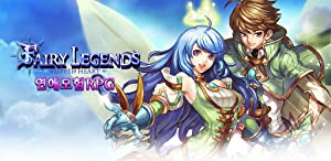 Fairy Legends from Efun Company Limited