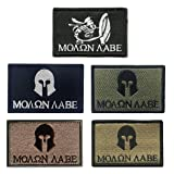 Antrix 5 Pieces Tactical Hook and Loop Sparta Molon Labe Morale Patches Full Embroidery Military Molon Labe Patch Set for Hats,Bags,Backpacks,Clothes,Vest,Military Uniforms,Tactical Gears Etc (Color: Molon Labe)