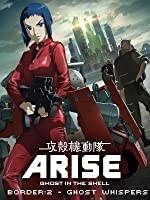 Ghost in the Shell Arise: Ghost Whispers