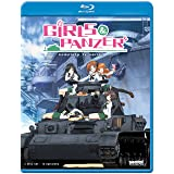 Girls & Panzer [Blu-ray]