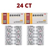2 Boxes of Ma Ying Long Musk Hemorrhoids Ointment Suppository (12 Count/Box, 24 Count in Total) with English Instruction (Tamaño: 2 pack of 12ct)