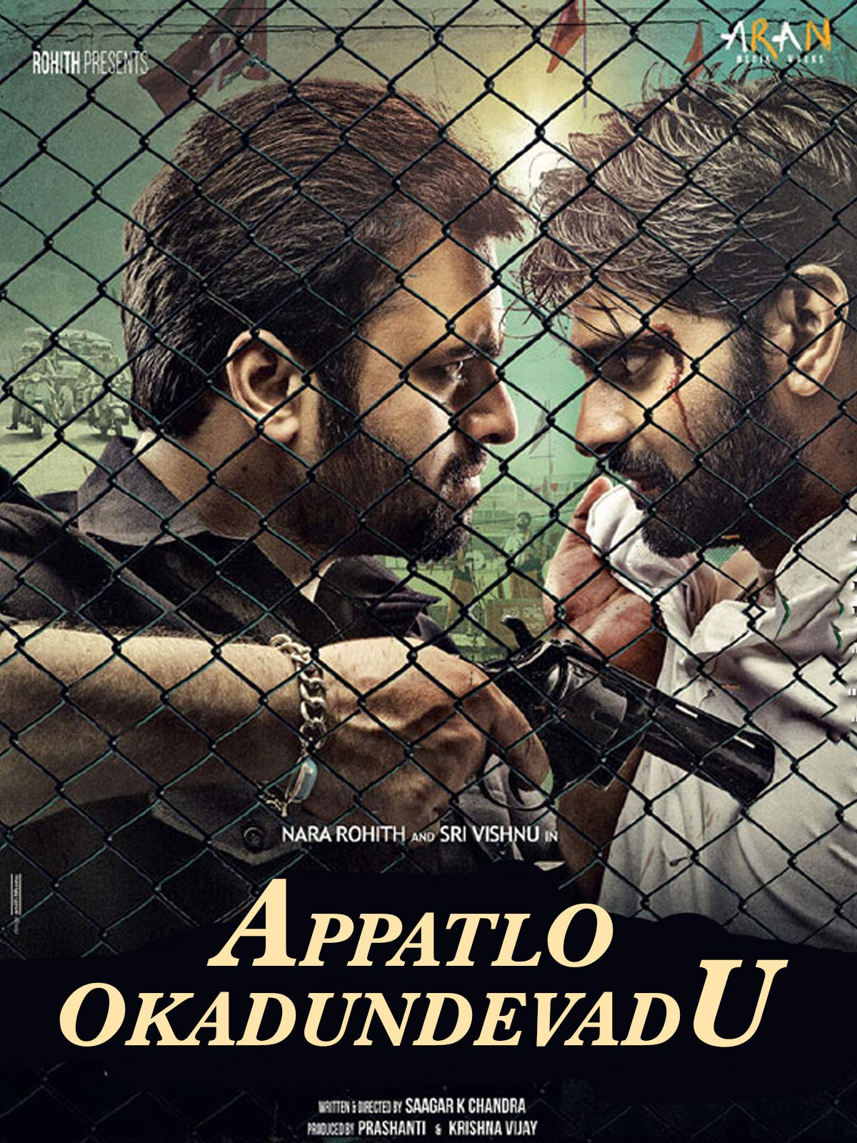 Appatlo Okadundevadu on Amazon Prime Video UK