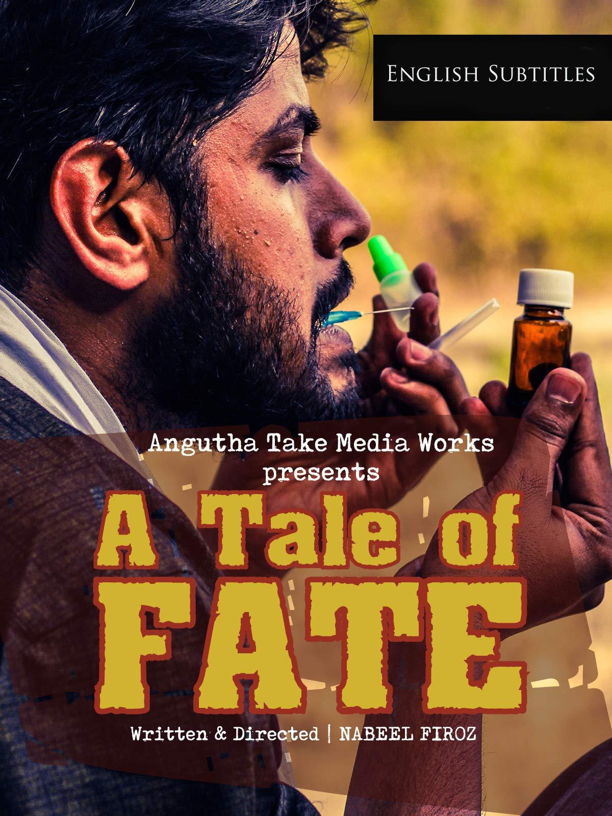 A Tale of Fate (Qissa Qismat Ka)