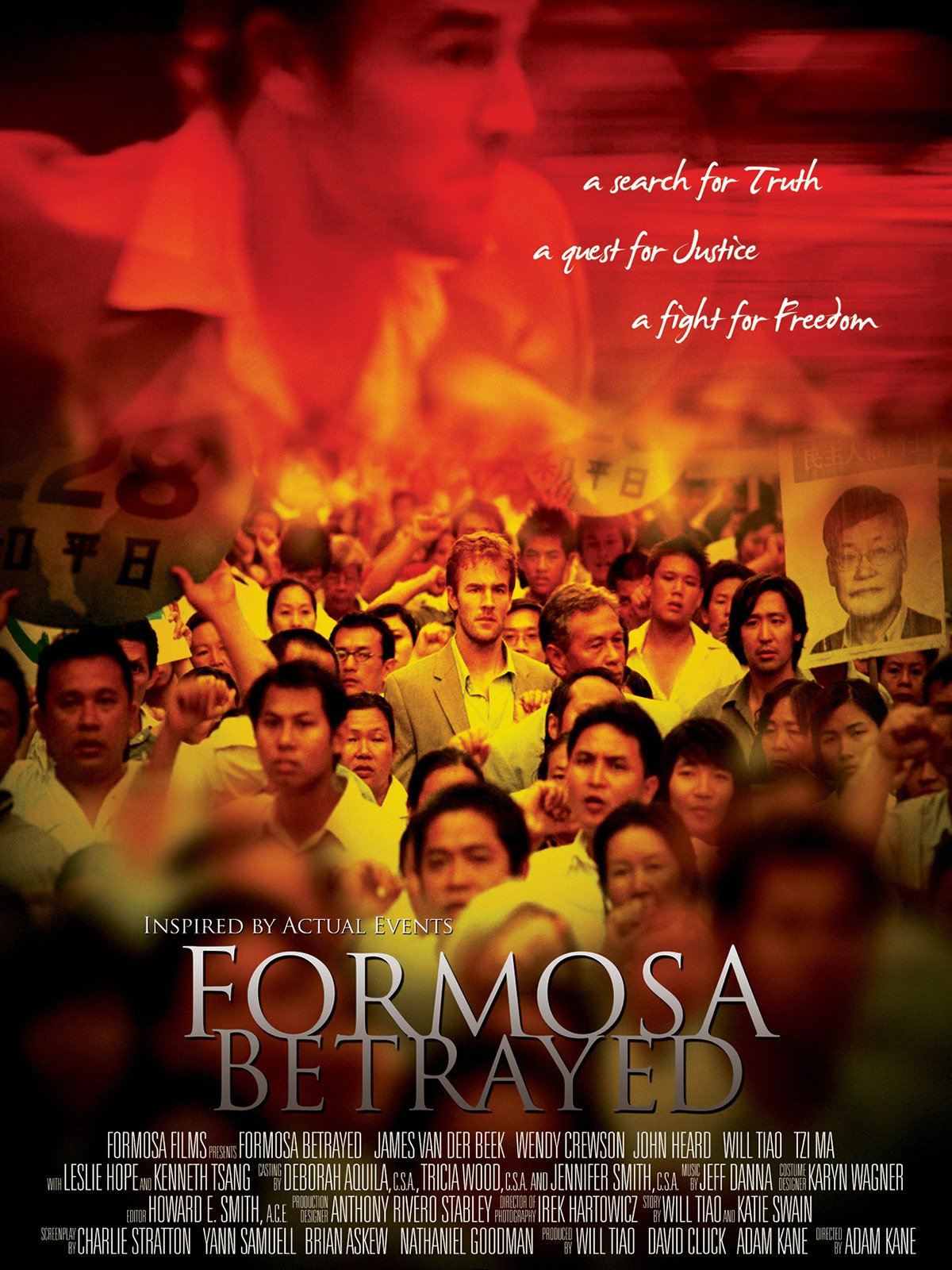 Formosa Betrayed on Amazon Prime Instant Video UK