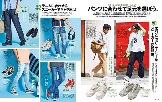 Fine(ファイン) 2020年 09 月号 [スニーカー、150人の150足! ] (日本語) 雑誌 – 2020/8/6