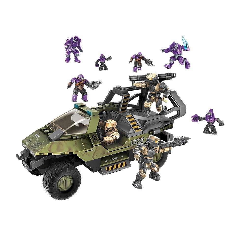SEALED Halo Mega Bloks 96916 Covenant Strike Lego 9 Action Figures