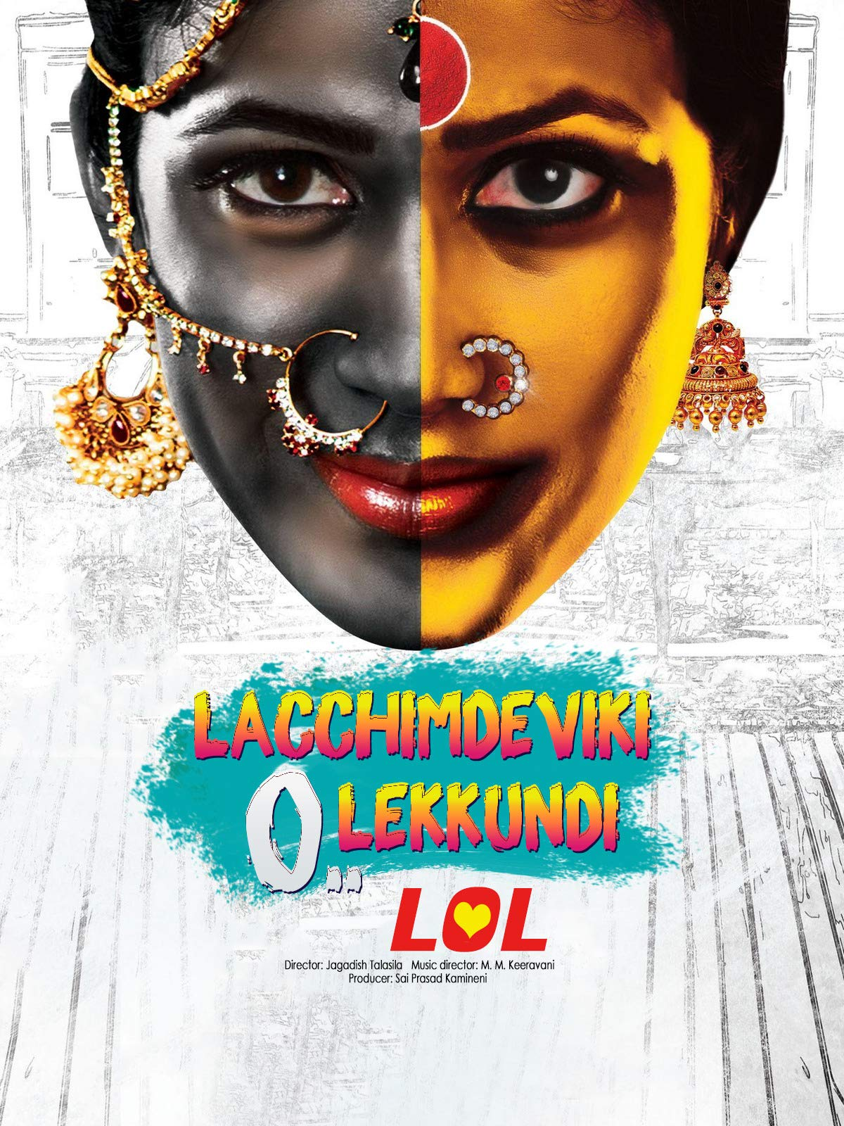 Lacchimdeviki O Lekkundi on Amazon Prime Instant Video UK