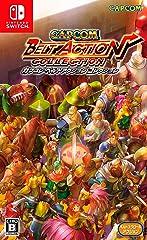 カプコン ベルトアクション コレクション 【Amazon.co.jp限定】「『カプコン ベルトアクション コレクション』オリジナルデジタル壁紙(PC・スマホ) 」 配信 付
