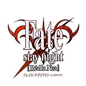 FATE/STAY NIGHT [REALTA NUA] (PLAYSTATION VITA THE BEST) [Import Japan]