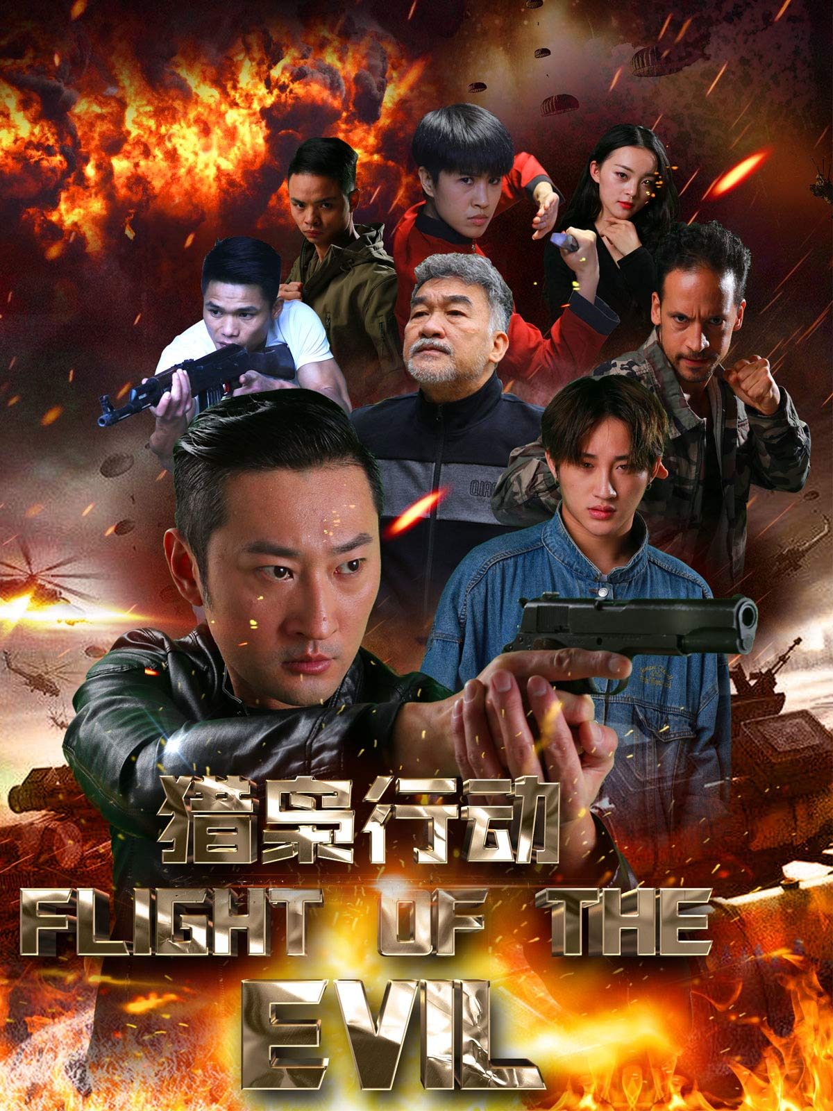 Flight Of The Evil on Amazon Prime Video UK