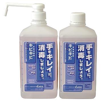 日本アルコール産業株式会社/出水工場(出水市昭 …