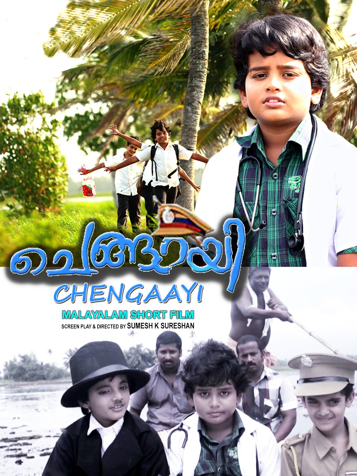 Chengaayi on Amazon Prime Video UK