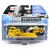 COE Flatbed (Yellow) / 1936 Chevy Pickup (Yellow) * Elite Transport * 2013 Maisto All Stars 1:64 Scale Die-Cast 2 Vehicle Set