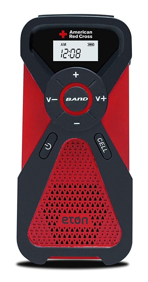 The American Red Cross FR1 Emergency Weather Radio with Smartphone Charger, ARCFR1WXR