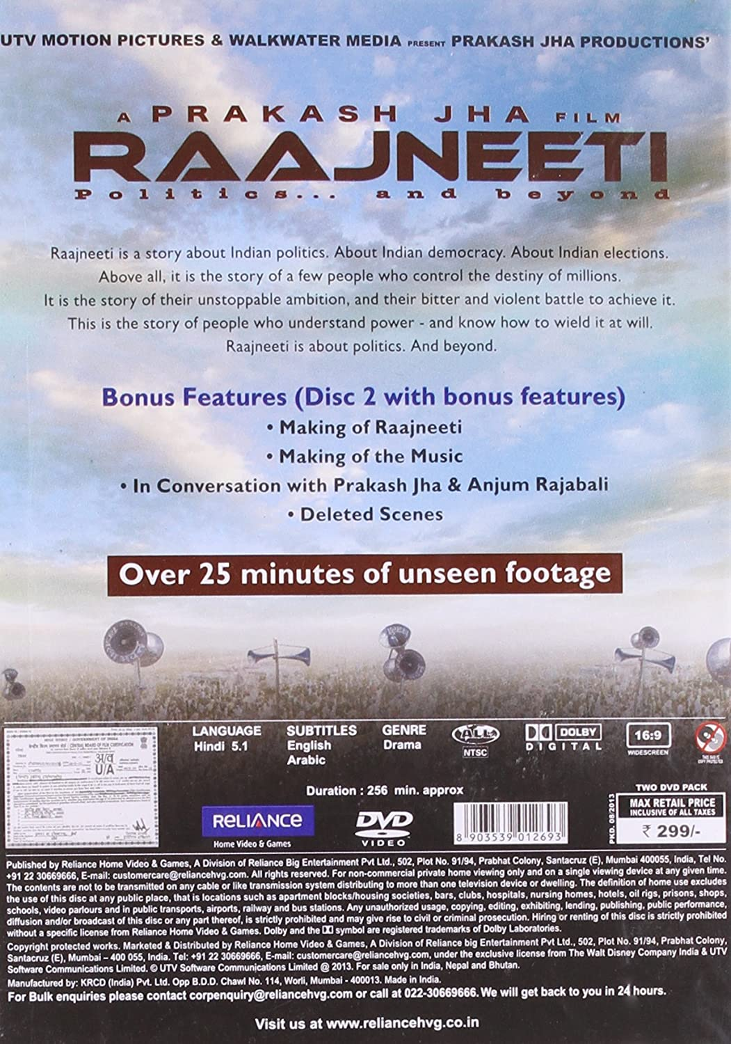 Amazon: Buy Rajneeti Dvd, Bluray Online At Best Prices In India   Movies & Tv Shows