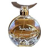 HAMSAH (EDP) Eau De Parfume For Women - 80ml