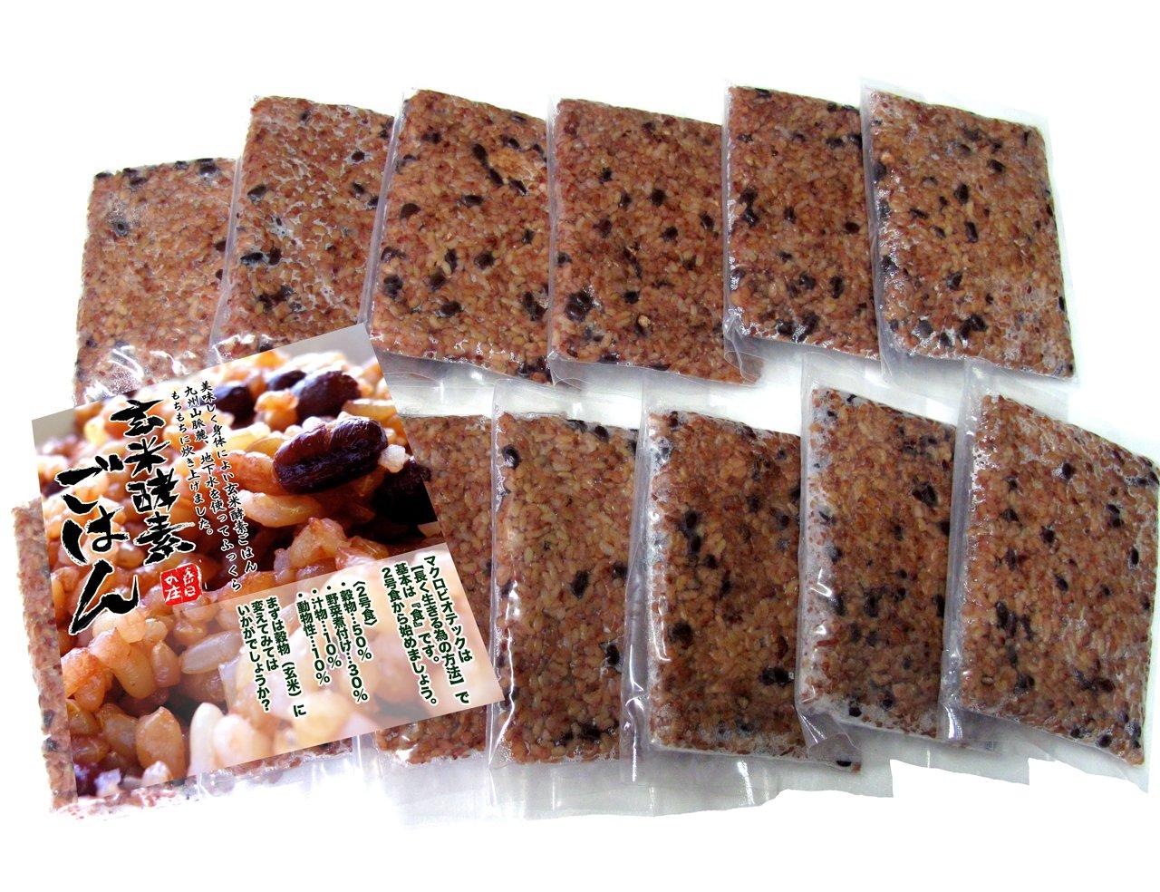3日寝かせ 発芽玄米酵素ごはん 13食 冷凍