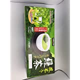 Kirkland Signature Green Tea Matcha Blend 100 Tea Bags