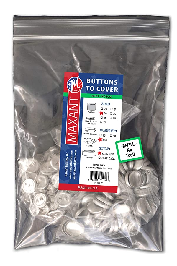 100 Buttons to Cover - Made in USA - Cover Buttons With Wire Eye Backs Size 36 (7/8) (Tamaño: Size 36 Wire - Qty 100)