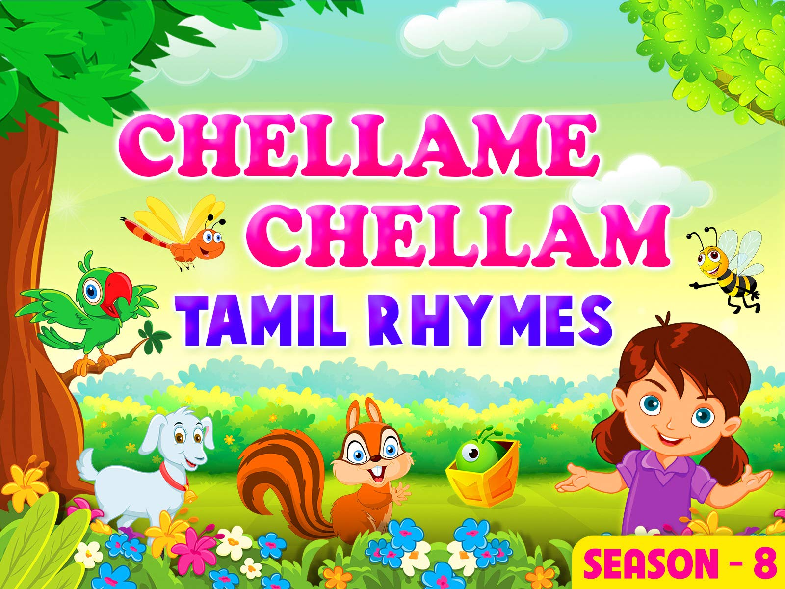Chellame Chellam - Season 8