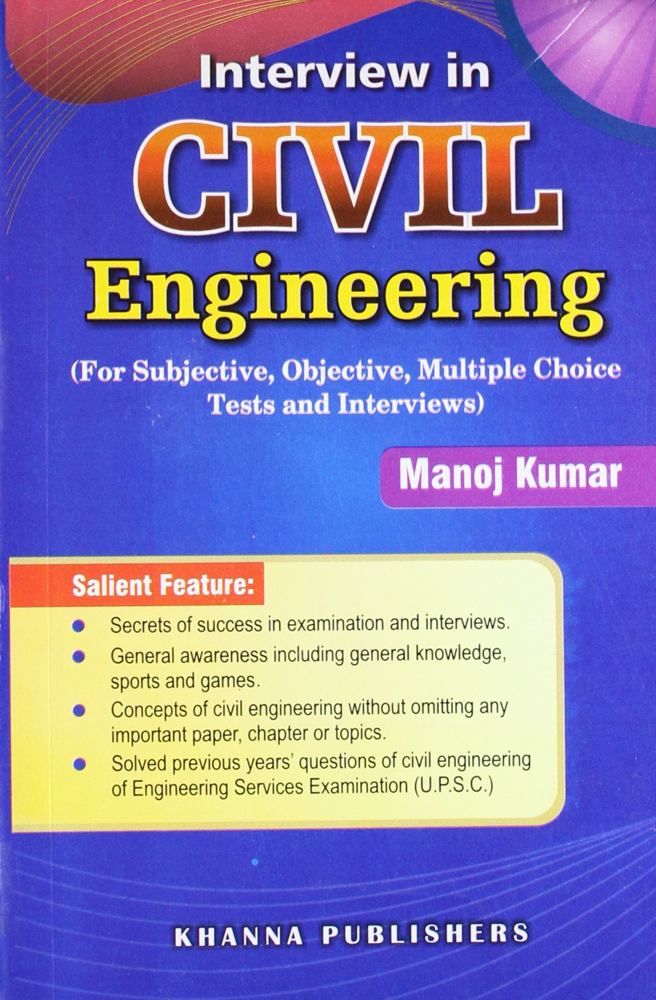 in buy interview in civil engineering pb book online at in buy interview in civil engineering pb book online at low prices in interview in civil engineering pb reviews ratings