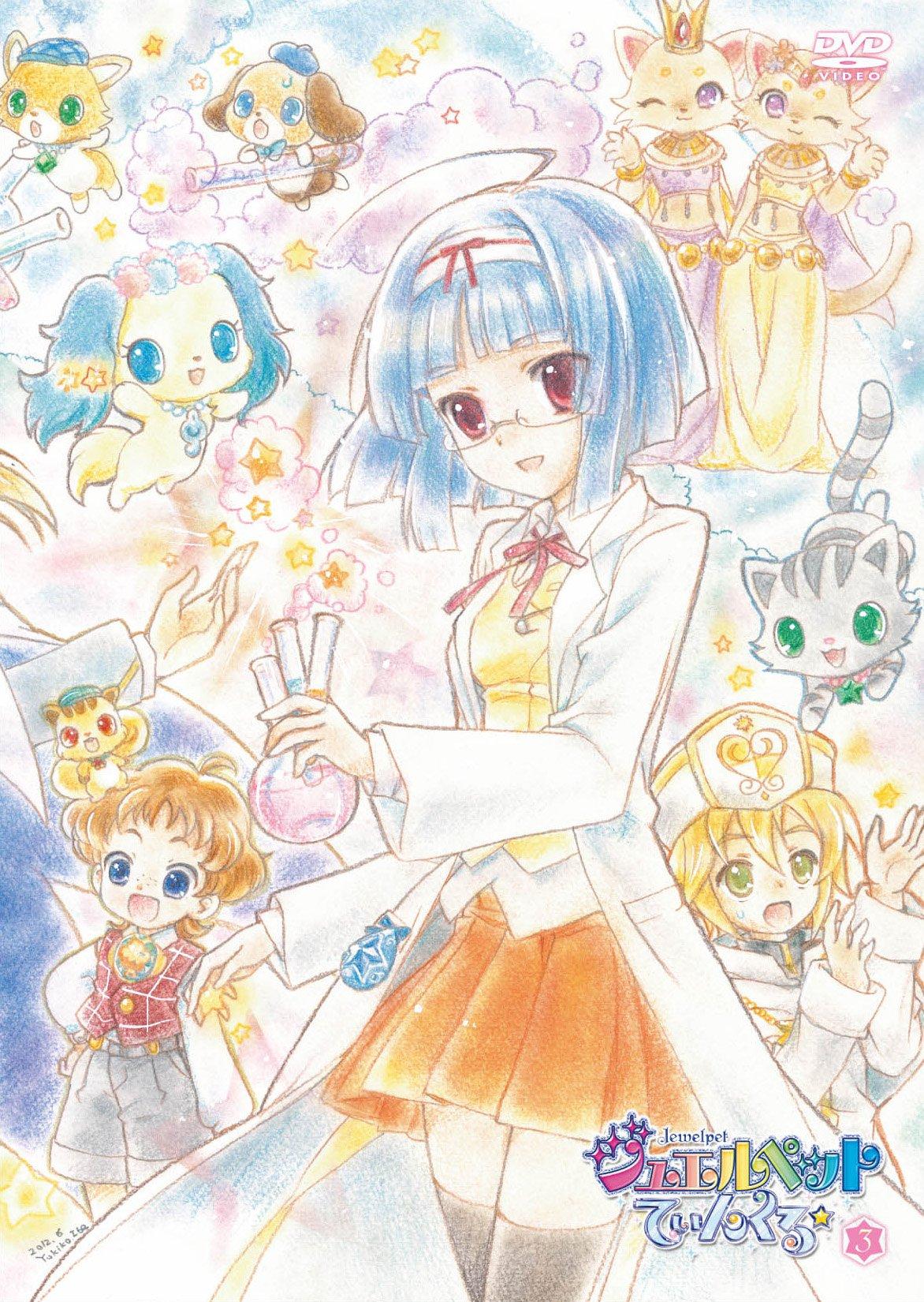 TVアニメ「ジュエルペット てぃんくる☆」DVD Disc-3