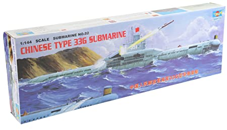 Trumpeter 1:144 - Chinese Type 33G Submarine (submarines)