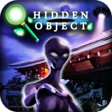 Hidden Object - Aliens