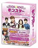[DVD]�����X�^�[ ~ �������̃��u�X�^�[~ DVD BOX I