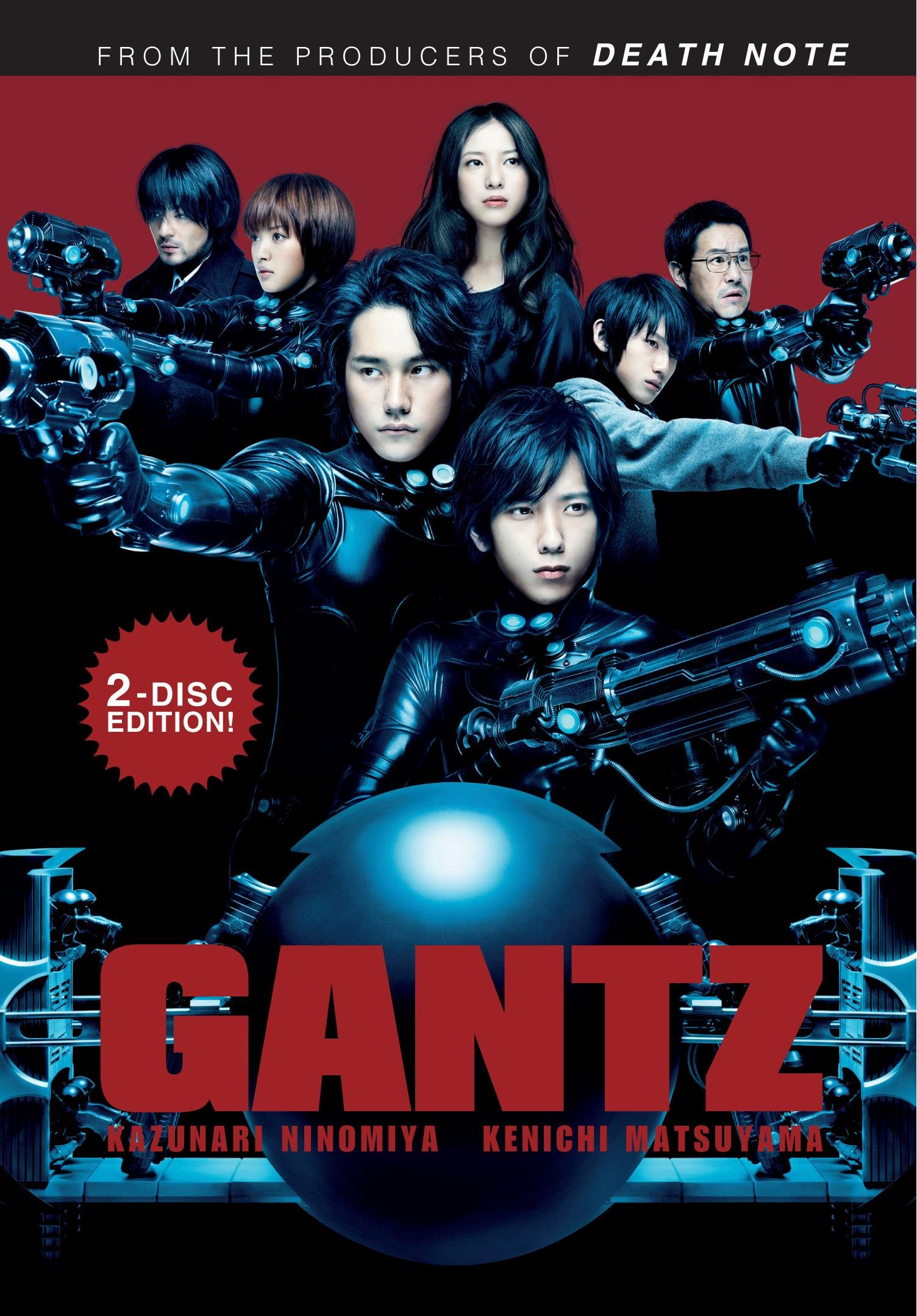 GANTZの画像 p1_10