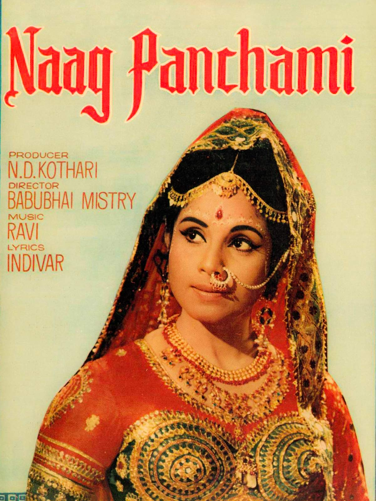 Naag Panchami on Amazon Prime Instant Video UK